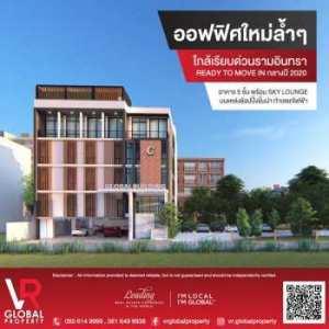 VR Global Property Office For Rent ให้เช่าออฟฟิศใหม่ 5 ชั้น ใกล้เรียบด่วนรามอินทรา พร้อม Sky Lounge พร้อมสระว่ายน้ำ