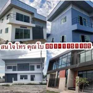 ถูกสุดๆ ที่ดิน 100 ตรว. +โรงงาน โกดัง ใหม่ ราคา 1.6 ล้านบาท